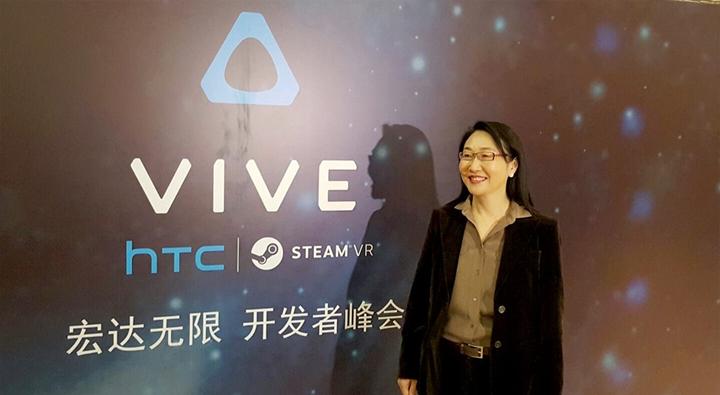HTC koncentruje się na projekcie VR – czy to deska ratunku?